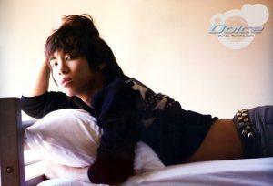 7645260575 - jonghyun